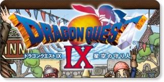 http://member.square-enix.com/jp/special/dq/dqix/