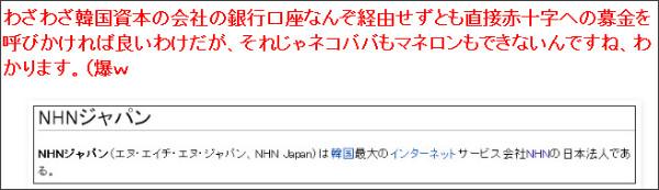 http://tokumei10.blogspot.com/2011/03/gackt.html