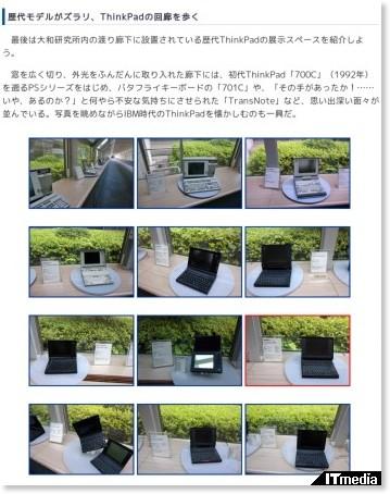 http://plusd.itmedia.co.jp/pcuser/articles/0706/13/news066_2.html
