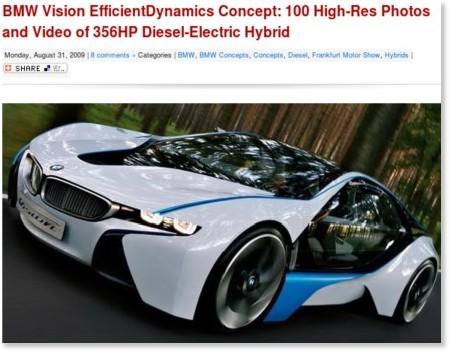 http://carscoop.blogspot.com/2009/08/bmw-vision-efficientdynamics-concept.html