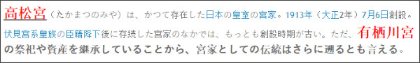 http://tokumei10.blogspot.com/2016/10/blog-post_55.html