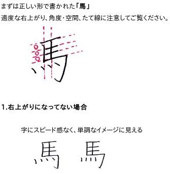 http://ameblo.jp/t-eihou/entry-11646093453.html