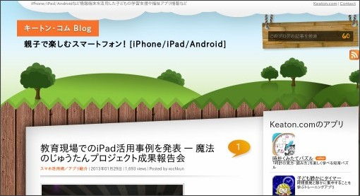 http://blog.keaton.com/2013/01/maho-prj-2012.html