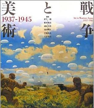 http://www.kokusho.co.jp/img/cover_l/9784336061164.jpg