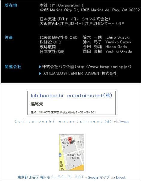 http://tokumei10.blogspot.com/2012/08/blog-post_6606.html