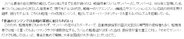 http://news.www.infoseek.co.jp/topics/business/n_motor2__20110528_7/story/20110528jcast2011296488/