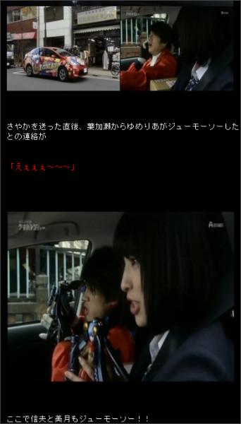 http://kotoha4311.blog48.fc2.com/blog-entry-903.html