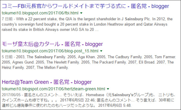 https://www.google.co.jp/#q=site://tokumei10.blogspot.com+Sainsbury&tbs=qdr:m