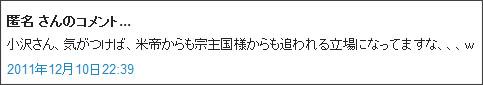 http://tokumei10.blogspot.com/2011/12/blog-post_7767.html