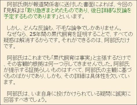 http://itall.exblog.jp/21533678/