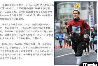 http://www.itmedia.co.jp/news/articles/1004/20/news011.html