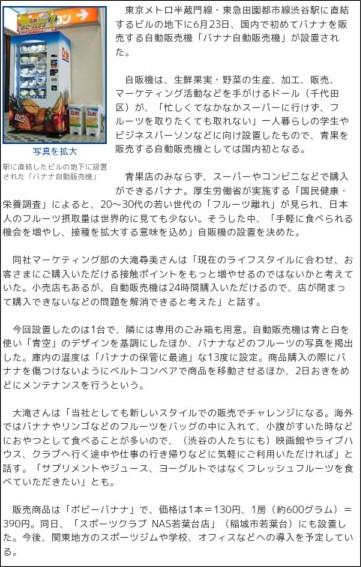 http://www.shibukei.com/headline/6996/