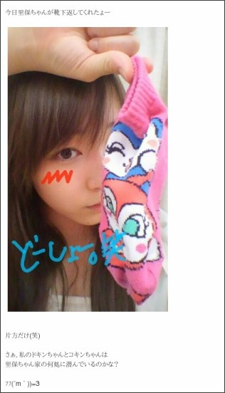 http://ameblo.jp/morningmusume-9ki/entry-11556165973.html