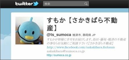 http://twitter.com/#!/ts_sumoca