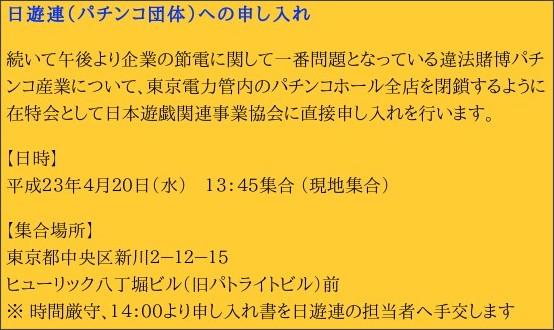 http://ameblo.jp/doronpa01/entry-10864817173.html