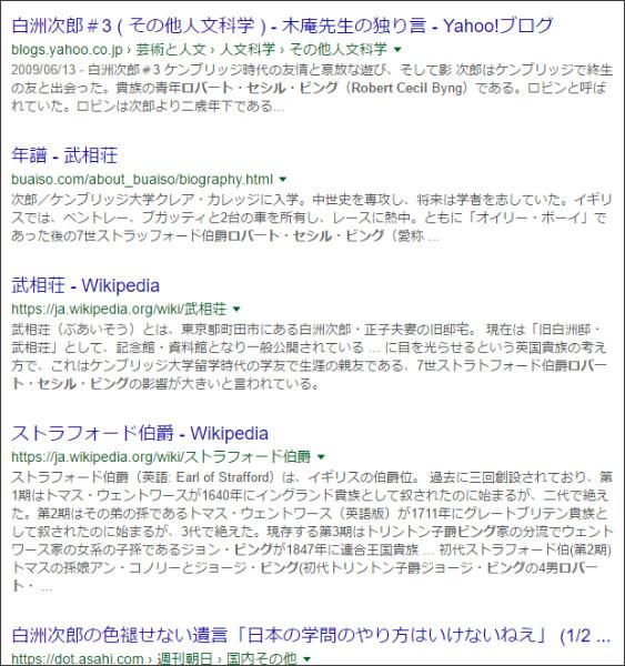 https://www.google.co.jp/#q=%E3%83%AD%E3%83%90%E3%83%BC%E3%83%88+%E3%82%BB%E3%82%B7%E3%83%AB+%E3%83%93%E3%83%B3%E3%82%B0