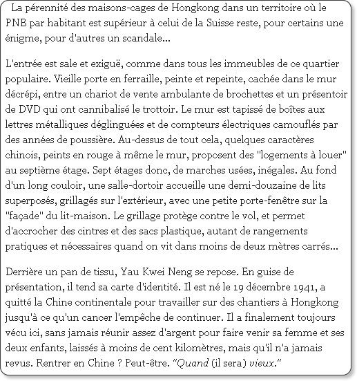http://www.lemonde.fr/web/imprimer_element/0,40-0@2-3216,50-1214720,0.html