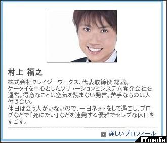http://blogs.itmedia.co.jp/fukuyuki/2012/05/500ameroad-ac05.html