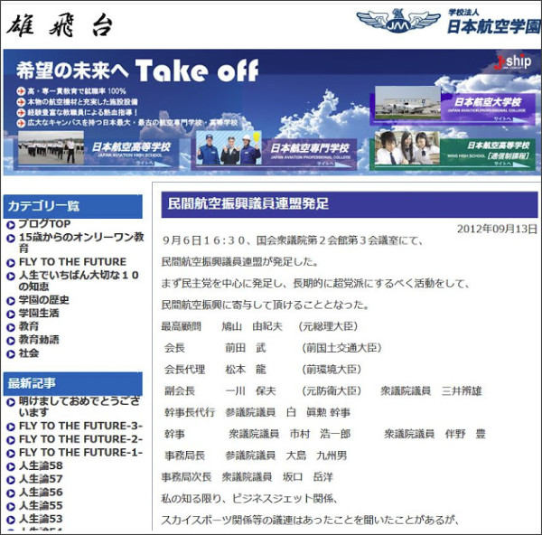 http://tokumei10.blogspot.com/2018/01/blog-post_68.html