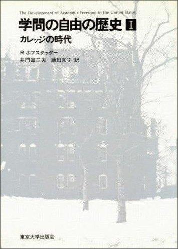 http://www.amazon.co.jp/gp/aw/d/B000J8AWUQ/ref=mw_dp_img_z?is=l&qid=1407339338&sr=1-1
