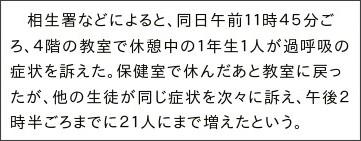 http://www.asahi.com/national/update/0619/OSK201306190040.html