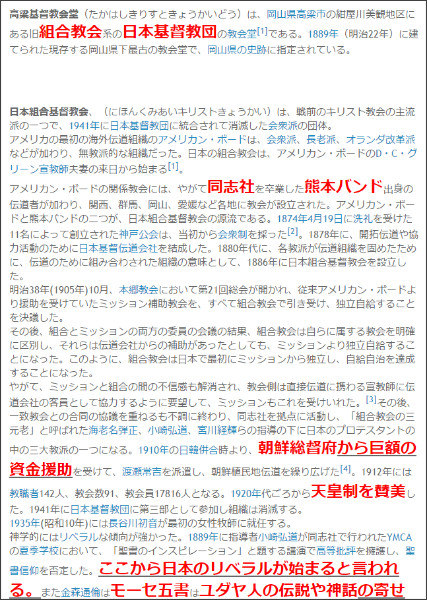 http://tokumei10.blogspot.com/2017/03/blog-post_36.html