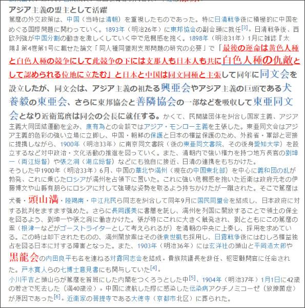 http://tokumei10.blogspot.com/2017/11/de.html