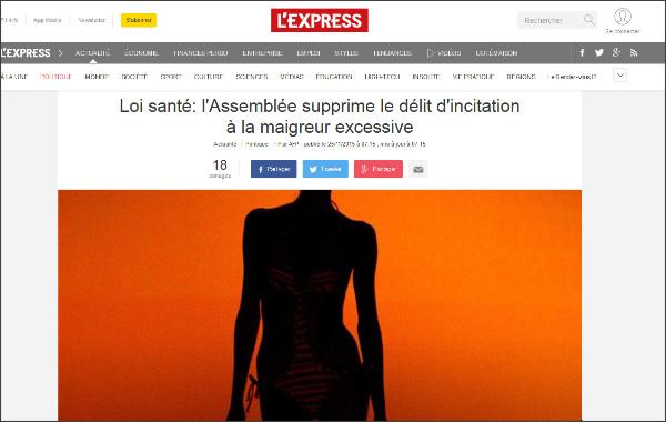 http://www.lexpress.fr/actualites/1/politique/loi-sante-l-assemblee-supprime-le-delit-d-incitation-a-la-maigreur-excessive_1739207.html