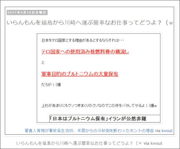 http://tokumei10.blogspot.com/2018/05/vs.html