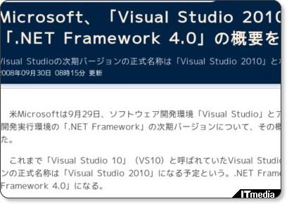 http://plusd.itmedia.co.jp/enterprise/articles/0809/30/news024.html