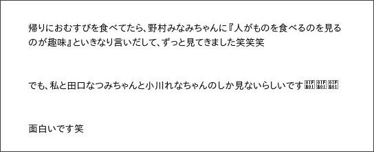 http://ameblo.jp/kobushi-factory/entry-12107771125.html