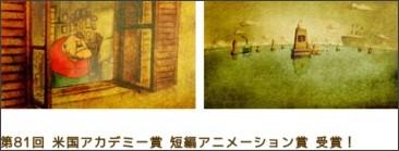 http://www.robot.co.jp/tsumiki/