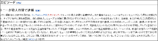 http://ja.wikipedia.org/wiki/%E3%83%A1%E3%82%B9%E3%83%88