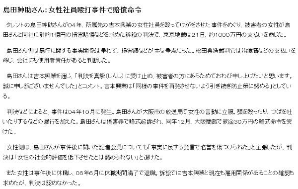 http://mainichi.jp/enta/geinou/news/20100922k0000m040092000c.html