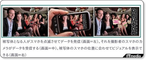 http://www.itmedia.co.jp/promobile/articles/1201/10/news054.html