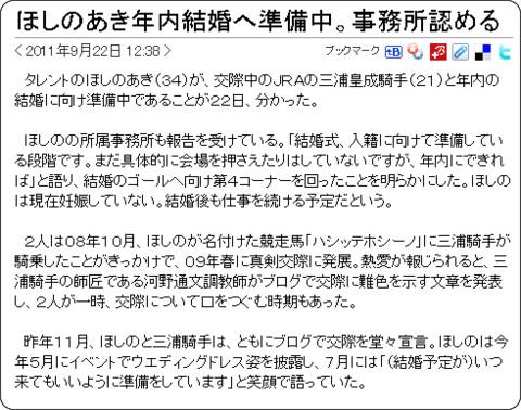 http://news24.jp/entertainment/news/1619254.html