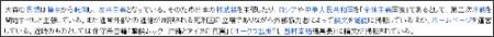 http://ja.wikipedia.org/wiki/%E5%8C%97%E6%B5%B7%E9%81%93%E5%BA%81%E7%88%86%E7%A0%B4%E4%BA%8B%E4%BB%B6