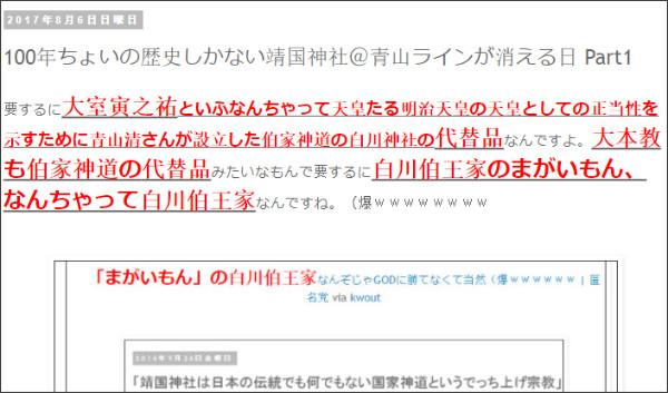 http://tokumei10.blogspot.com/2017/08/100-part1.html