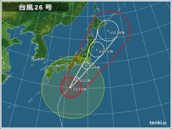 http://bousai.tenki.jp/bousai/typhoon/detail-1326.html