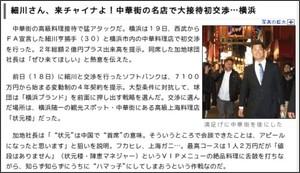 http://hochi.yomiuri.co.jp/baseball/npb/news/20101119-OHT1T00268.htm