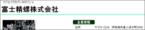 http://onetech.tec-lab.pref.gunma.jp/15/15124.html