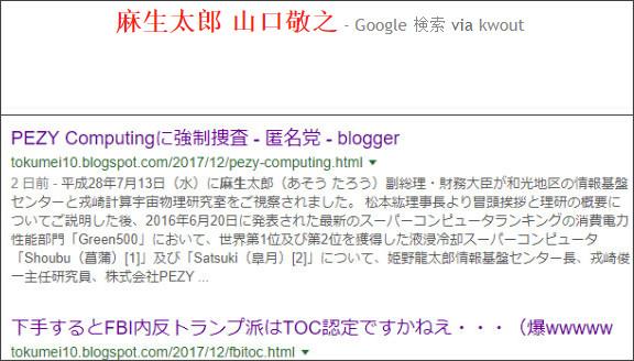 http://tokumei10.blogspot.com/2017/12/pezy-computingtbs.html