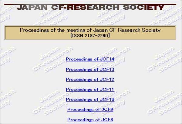 http://www.jcfrs.org/proc_jcf.html