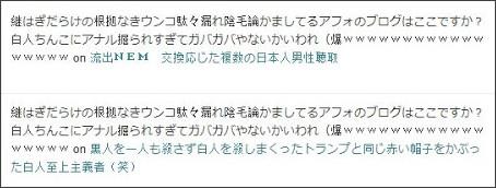 http://tokumei10.blogspot.com/2018/02/blog-post_80.html
