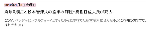 http://tokumei10.blogspot.com/2012/01/blog-post_4587.html