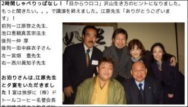 http://atsushin.exblog.jp/4930355/