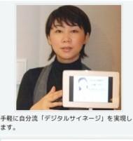 http://www.asahi.com/shopping/column/busitatsu/TKY200811170049.html