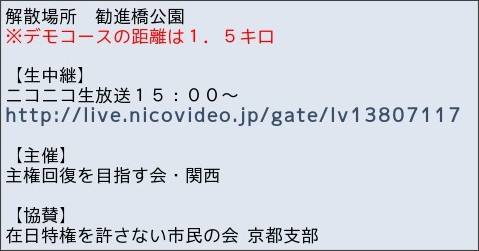 http://www.zaitokukai.info/modules/piCal/index.php?smode=Daily&action=View&event_id=0000000239&caldate=2010-3-25