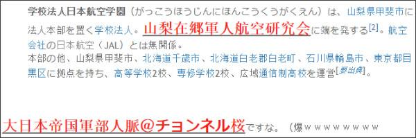 http://tokumei10.blogspot.com/2018/01/blog-post_9.html