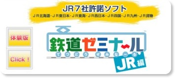 http://www.taito.co.jp/csm/title/2007/tetsusemi/